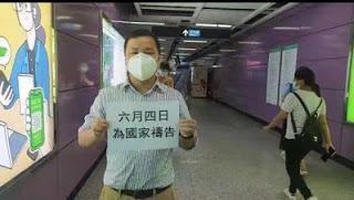 广州教会义工高恒在广州地铁站举牌六月四日为国家祷告-1