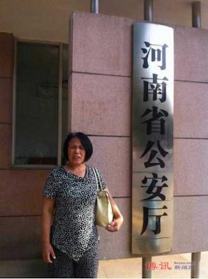 维权人士李玉凤到河南省公安厅上访