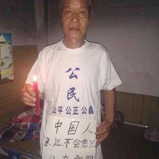 福建维权公民唐兆星