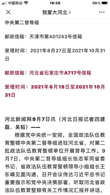 photo_2021-09-17_22-18-21