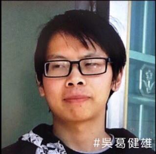 公益工作者吴葛健雄